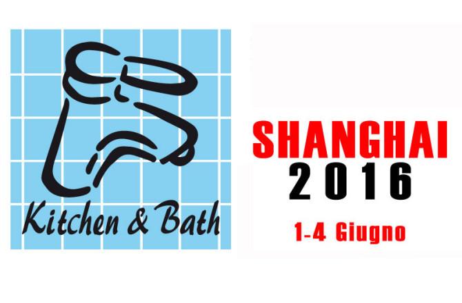 FIERA-shangai-2016